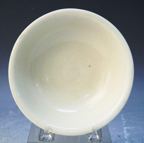 8: Chinese Blanc de Chine Kangxi Period Bowl