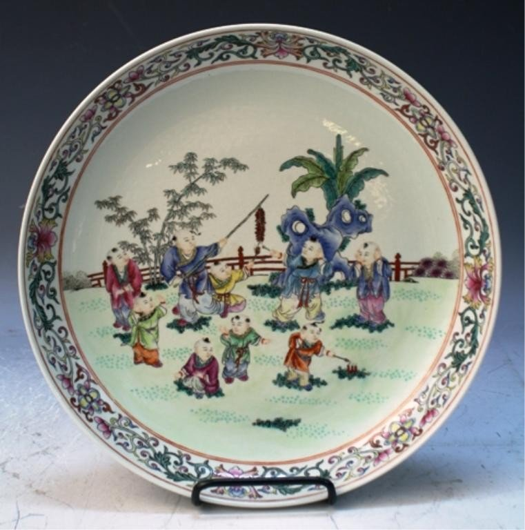 11: Chinese Famille Rose Porcelain Plate with Children