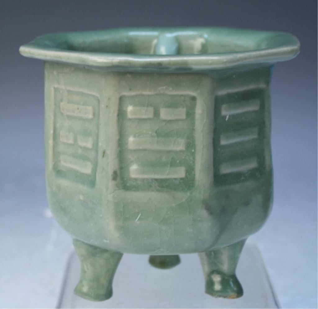14: Chinese Celadon Censer