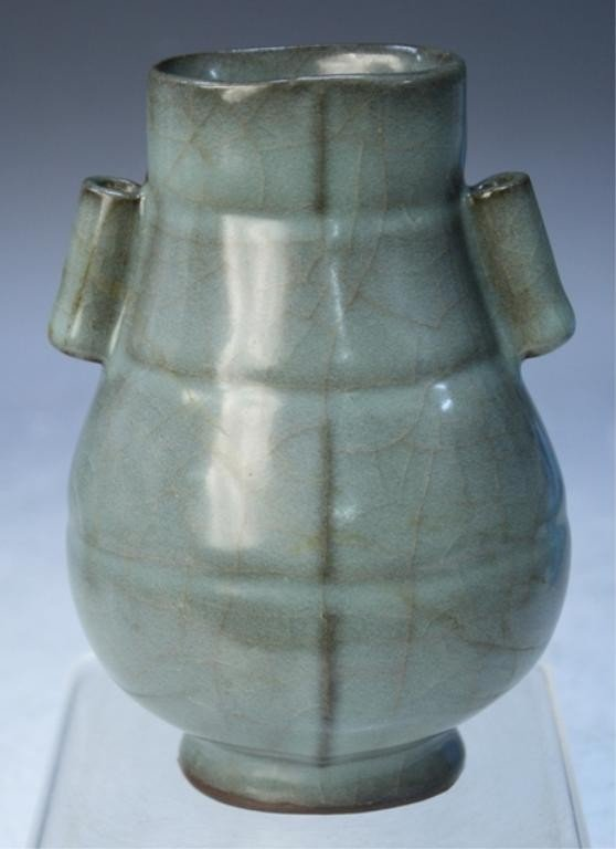 15: Chinese Small Guan Type Handled Vase