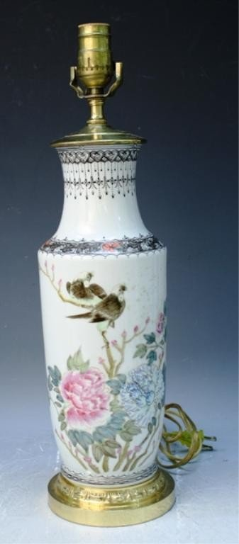 21: Chinese Vase Lamp with Bird & Flower Motif