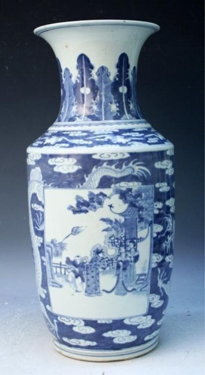 26: Chinese Blue & White Porcelain Vase w/ Dragons