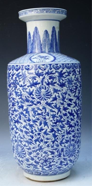 27: Chinese Blue & White Porcelain Floral Vase 20th C.