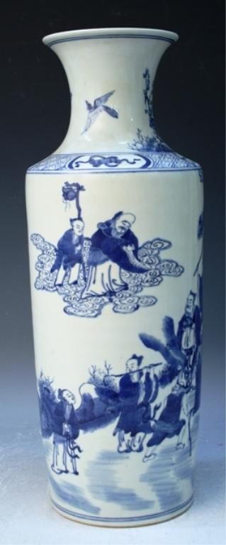 28: Chinese Blue & White Porcelain Vase w/ Immortals