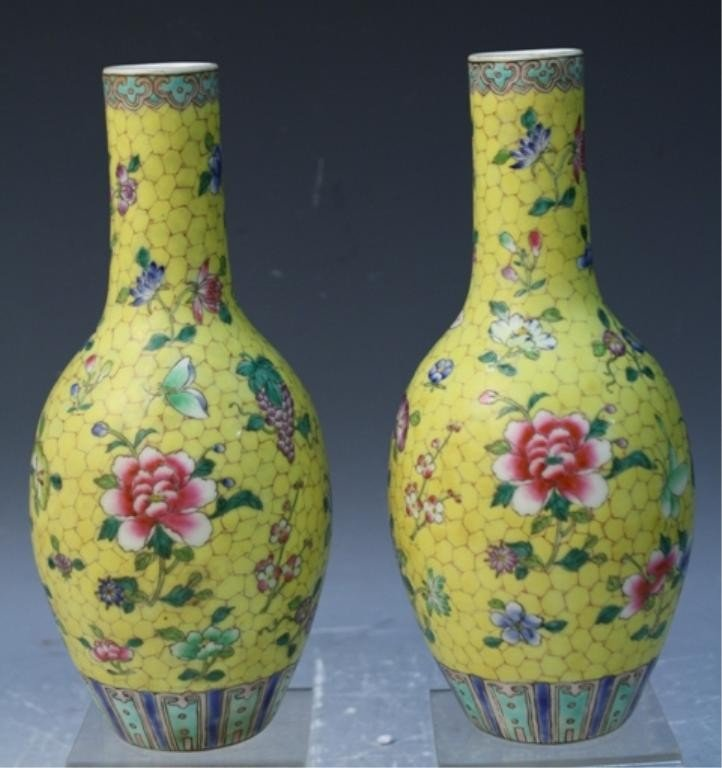 37: Chinese Pair of Porcelain Yellow Ground Vases