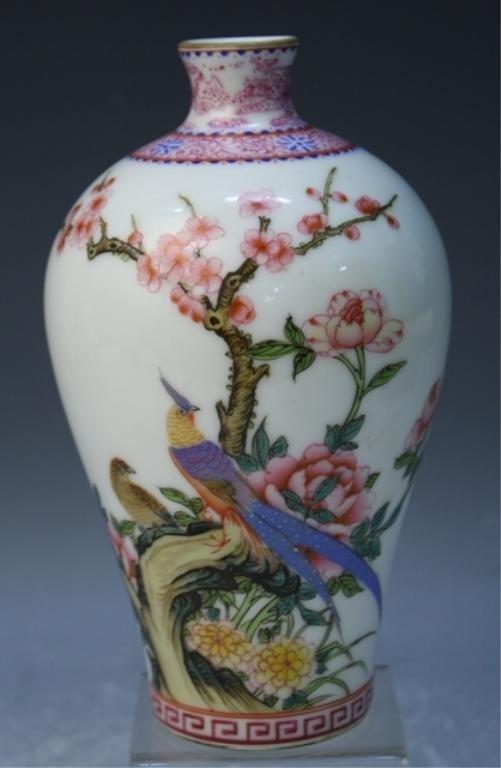 38: Chinese Porcelain Vase w/ Birds & Prunus Tree