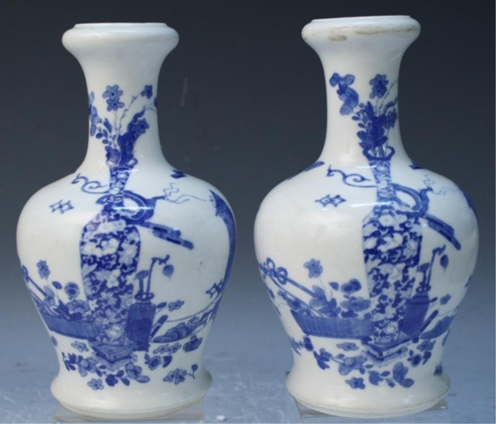39: Chinese Pair of Blue & White Porcelain Vases