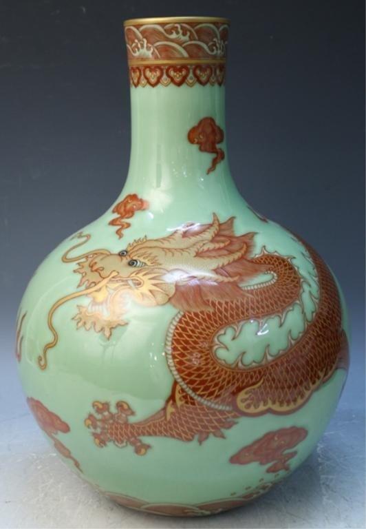 43: Chinese Porcelain Green Ground Vase w/ Dragon