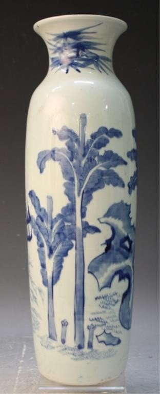 47: Chinese Blue & White Porcelain Vase Ming/Qing