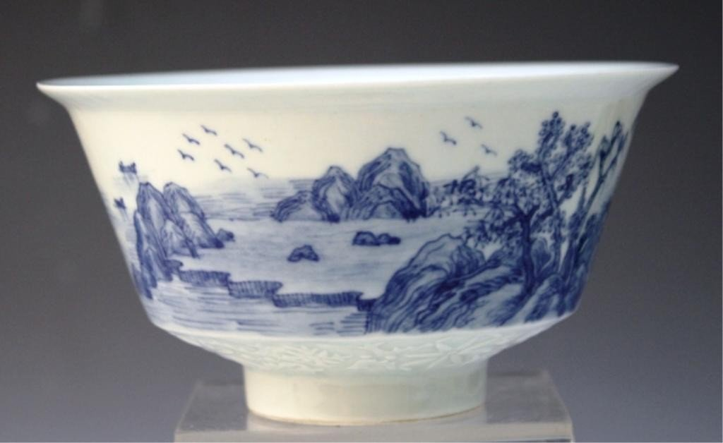53: Chinese Qing Dynasty Blue & White Porcelain Bowl