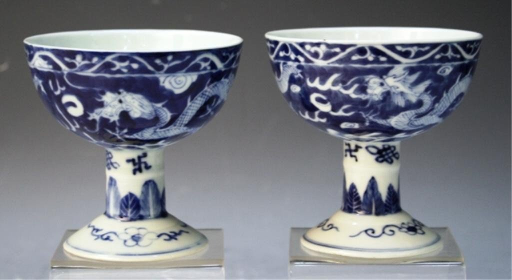 54: Lot of 2 Qing Chinese Blue & White Stem Cups