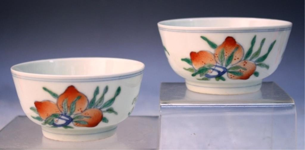 70: Pair of Chinese Porcelain Cups w/ Fruits
