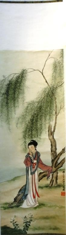 100: Chinese Scroll Painting of Beauty attr. Ke Che