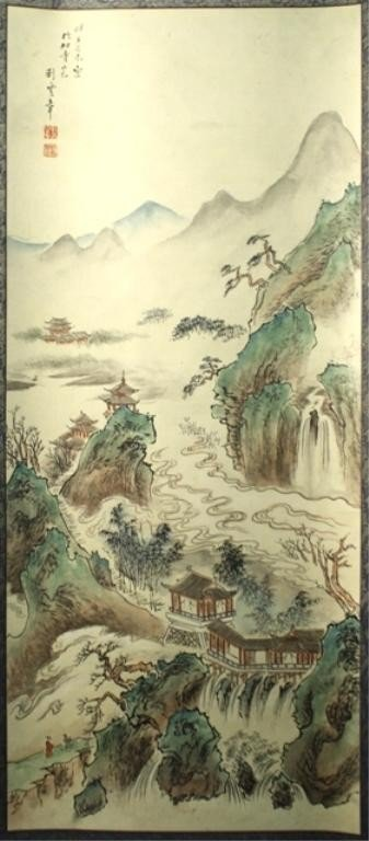 105: Chinese Scroll of Landscape aft. Lin Yun Zhang