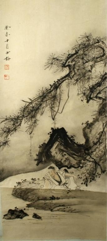 107: Chinese Landscape Scroll aft. Chen Shaomei