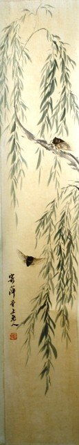 108: Chinese Scroll Painting of Insects aft. Qi Baishi