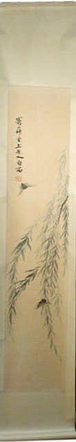 109: Chinese Scroll Painting of Insects aft. Qi Baishi