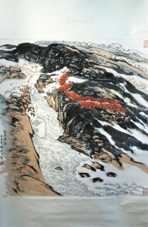 117: Chinese Landscape Painting attr. Huang Binhong