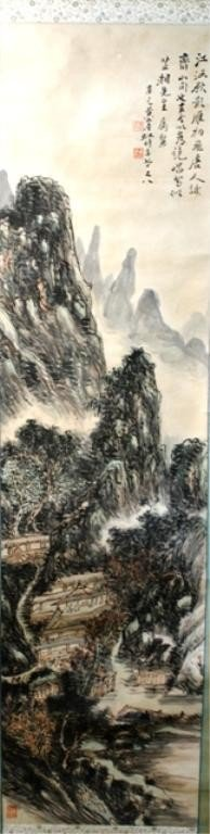 118: Chinese Scroll Painting of Landscape 20th C.