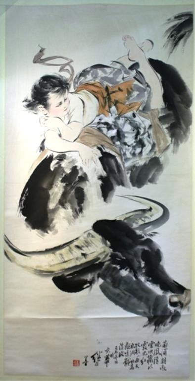 124: Chinese Scroll Painting of Beauty by Liu Jiyou
