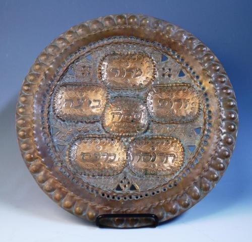 5: Brass Passover Plate