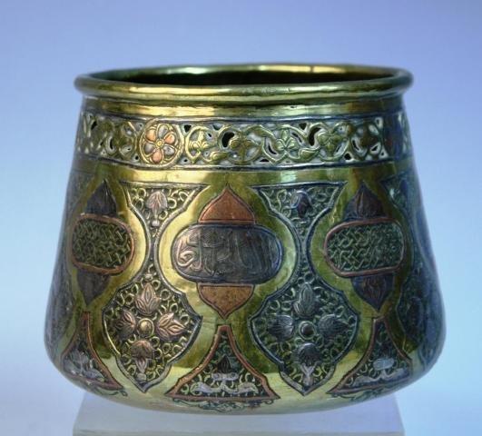 10: Mixed Metal Islamic Vessel w/ Calligraphy