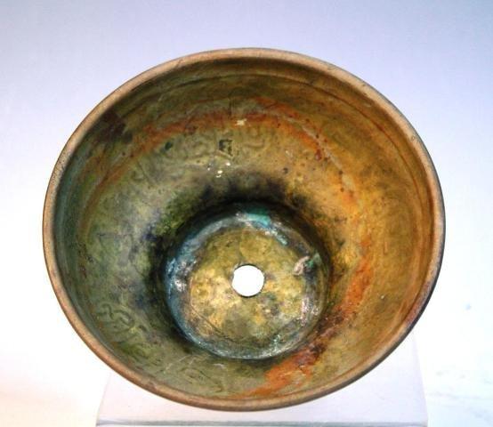11: Small Metal Islamic Bowl w/ Calligraphy - 4