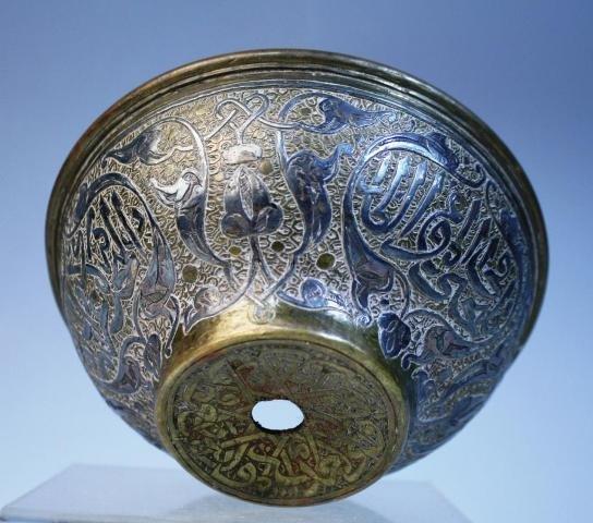 11: Small Metal Islamic Bowl w/ Calligraphy - 5