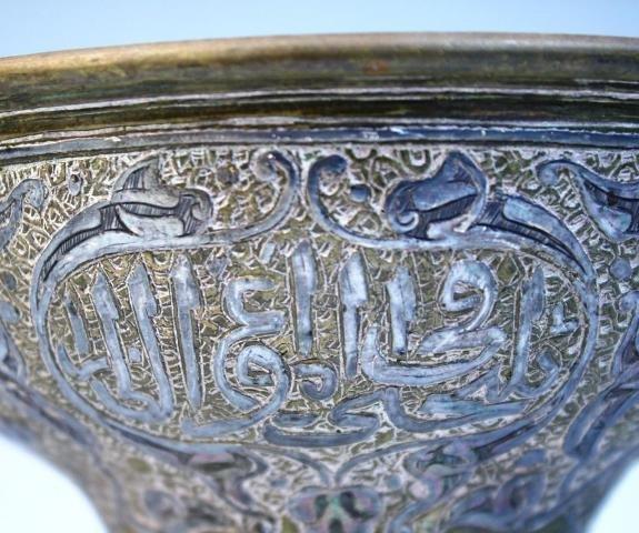 11: Small Metal Islamic Bowl w/ Calligraphy - 8