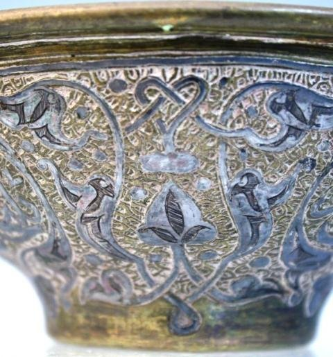 11: Small Metal Islamic Bowl w/ Calligraphy - 9