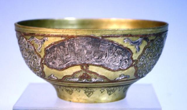 12: Brass Islamic Bowl w/ Calligraphy