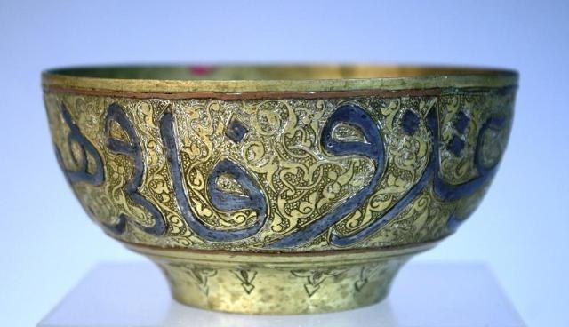 13: Brass Islamic Bowl w/ Black Calligraphy