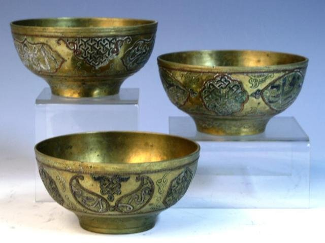 15: Set of 3 Mixed Metal Islamic Bowls w/ Calligraphy