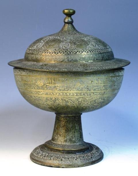 16: Large Brass Persian-Style Spice Container