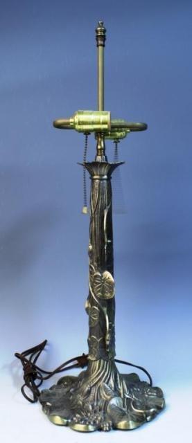 20: Brass Lamp w/ Lily Pads & Lotus Flowers - 5