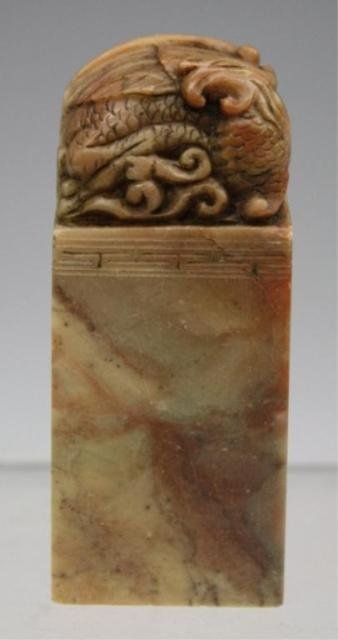 57: Chinese Stone Seal with Dragon