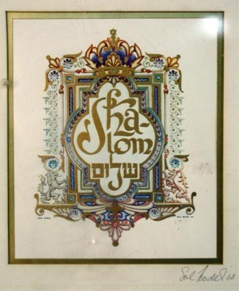 "125: Illumination of ""Shalom"" by Sol Nodel, 1968"