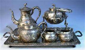 160: 7 Pc. Cheong Shing Chinese Export Silver Tea Set