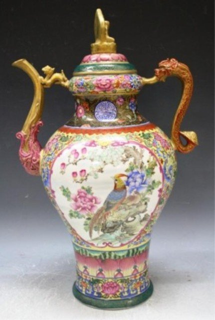 1: Chinese Famille Rose Porcelain Ewer Qing Dynasty