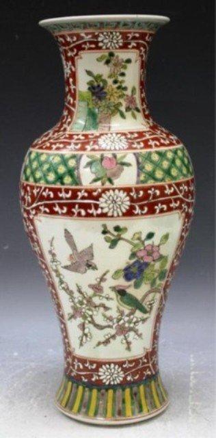 2: Chinese Famille Rose Porcelain Vase Qing Dynasty