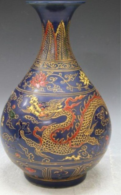 3: Chinese Blue Ground Vase w/ Phoenix & Dragon