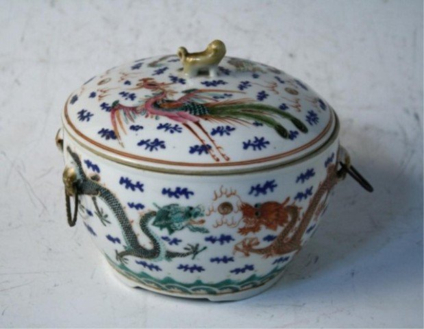 10: Chinese Famille Rose Covered Pot Qing Dynasty