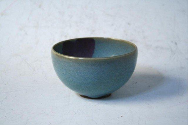 20: Chinese Junyao Bowl Yuan Dynasty