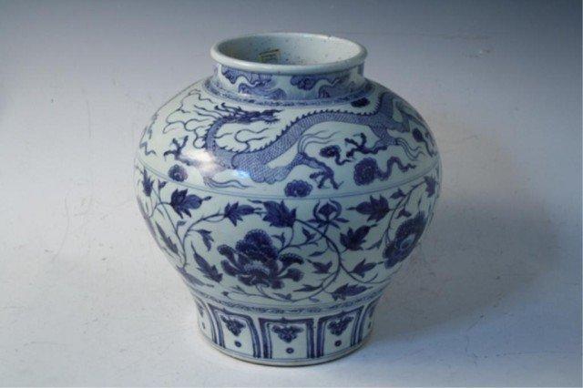 26: Chinese Blue & White Jar Yuan Dynasty