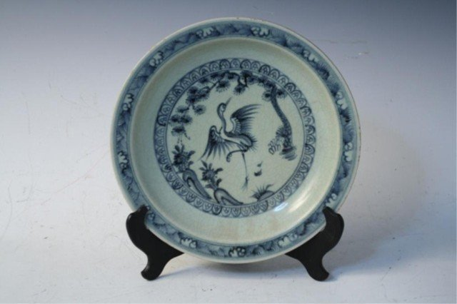 27: Chinese Blue & White Plate Ming Dynasty