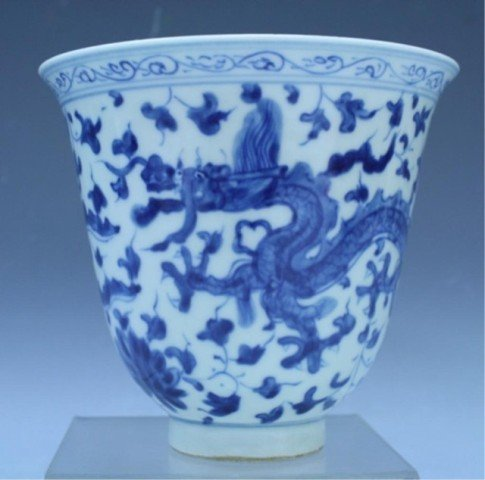 31: Chinese Blue & White Porcelain Dragon Vessel
