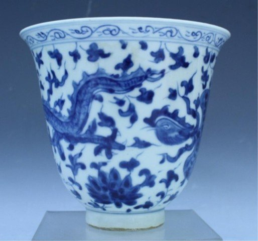 31: Chinese Blue & White Porcelain Dragon Vessel - 3