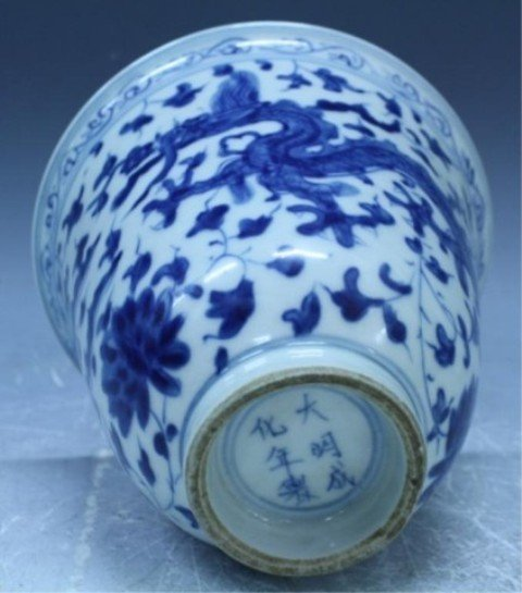 31: Chinese Blue & White Porcelain Dragon Vessel - 6