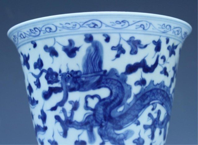 31: Chinese Blue & White Porcelain Dragon Vessel - 9