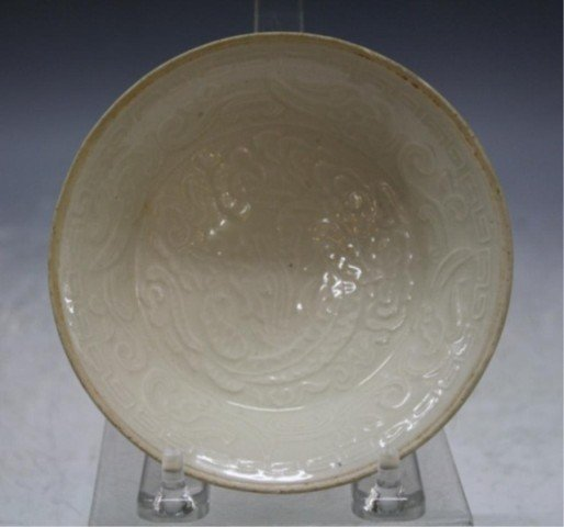 36: Chinese White Ding Yao Porcelain Bowl